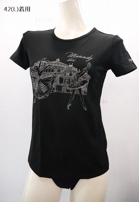 【新色】Grishko Mariinsky Stars Tシャツ