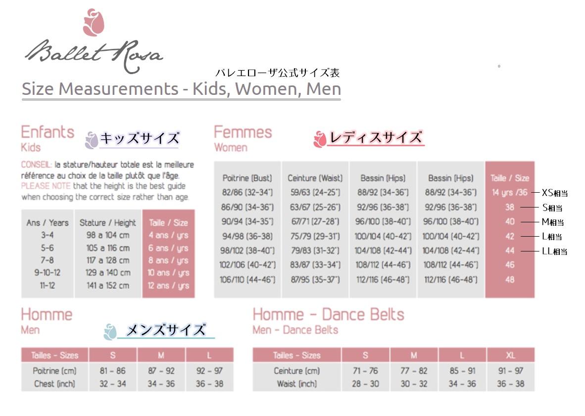 Ballet Rosa ベロアトップキャミソールレオタード CLAUDINE(マイクロファイバー)