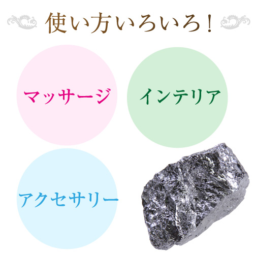 テラヘルツ鉱石 効果絶大デラックス(パワー4倍) 57g テラヘルツ水もつくれる