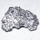テラヘルツ鉱石 効果絶大デラックス(パワー4倍) 78g テラヘルツ水もつくれる