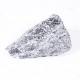 テラヘルツ鉱石 効果絶大デラックス(パワー4倍) 43g テラヘルツ水もつくれる