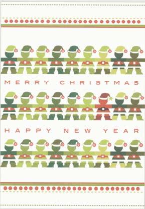 【クリスマスカード】オランダ製Quire(クワイヤー)グリーティングカード/手をつなぐ子供たち