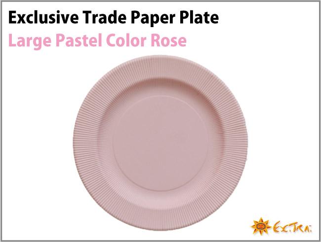 8枚入り 26cm イタリア製 Exclusive Trade おしゃれなペーパープレート(紙皿)/無地(Plain Color)Rose マットカラー ラージ