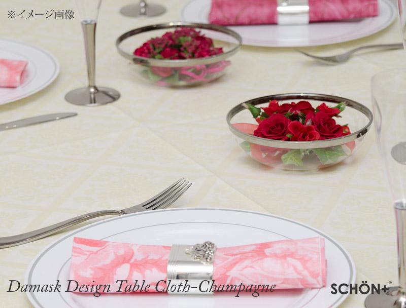【テーブルクロス 不織布 シャンパン】SCHÖN+ ドイツ製 テーブルクロス ダマスク柄 不織布(紙製) Champagne 120×220cm