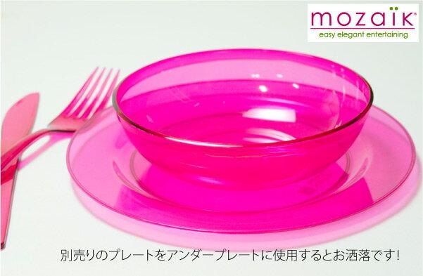 プラスチック製 Mozaik スモール ボウル 14cm 4枚入り【イエロー】(パーティー・イベント食器)