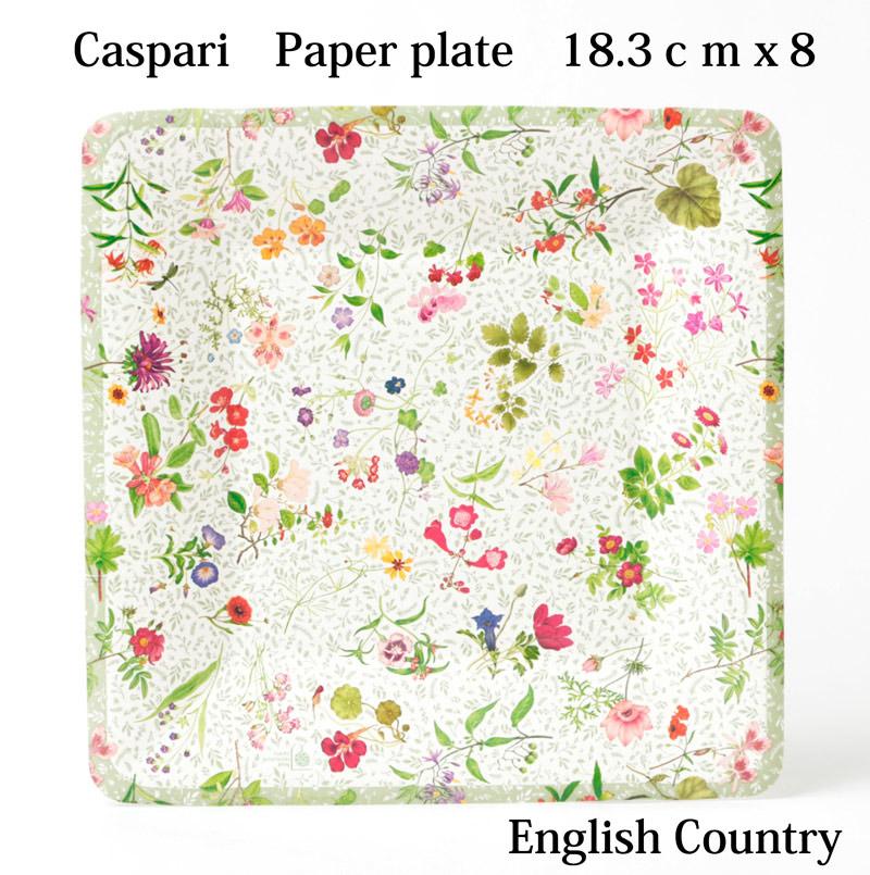 【紙皿 おしゃれ パーティー】Caspar  ペーパープレート/イングリシュカントリー 18.3x18.3m 8枚入り