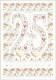 【バースデーカード 25歳】オランダ製Quire(クワイヤー)グリーディングカード/Mac Classic(25歳)