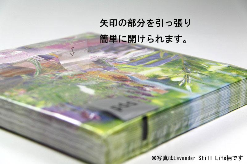 【花柄・ティーカップ・パーティー】ドイツ製 PPD ペーパーナプキン/Tea Cup Blossoms【Lサイズ 20枚入り】