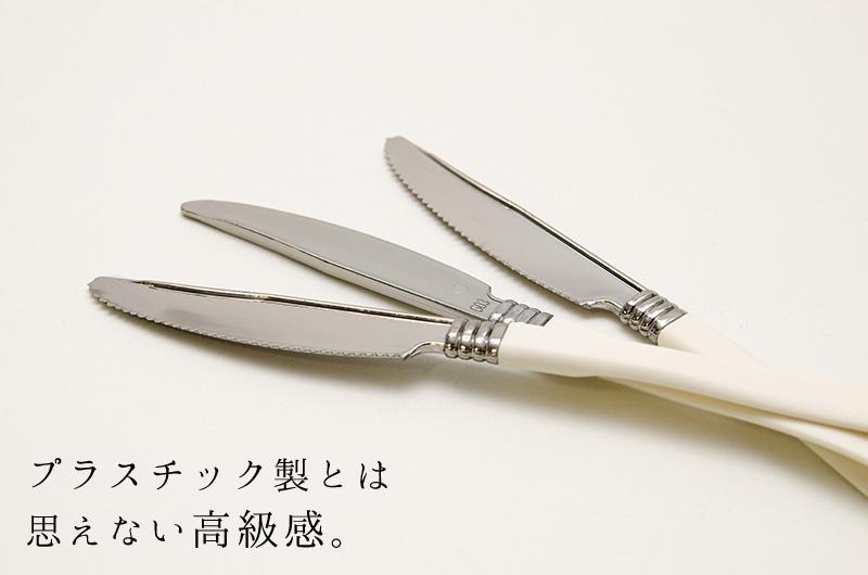 イタリア企画 プラスチック製 白柄ナイフ 10本入り Exclusive Trade
