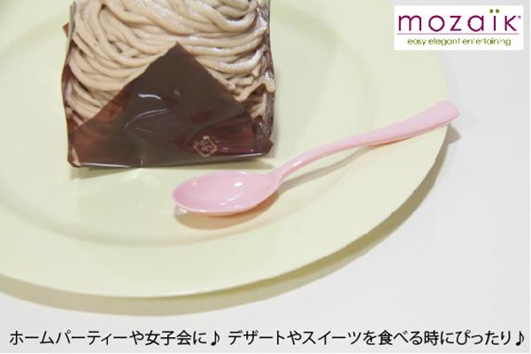 【プラスチックスプーン パーティー食器】プラスチック製 マカロンカラー ミニスプーン 24本入り(4色×6本)パステルカラー