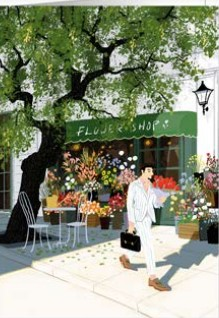 【多目的】 オランダ製 Quire(クワイヤー) グリーディングカード Mac Classic Heartfelt/Flowershop