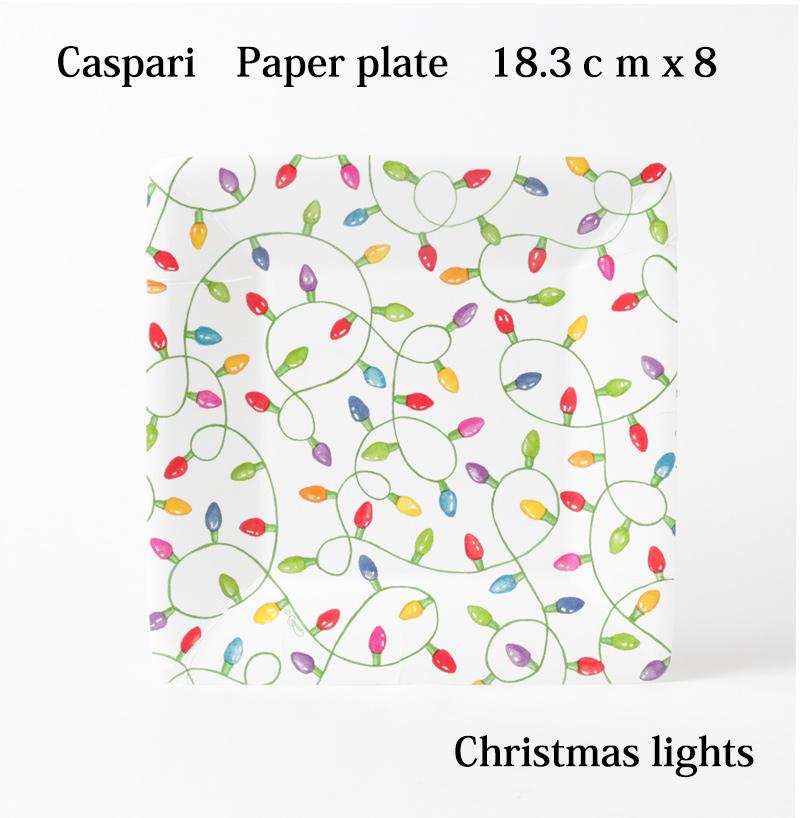 【紙皿 パーティー】Caspar クリスマス ペーパープレート/クリスマスライト18.3x18.3m 8枚入り