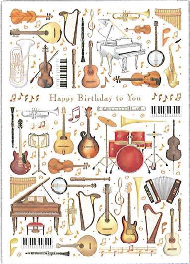 【バースデーカード】オランダ製Quire(クワイヤー)Mac Classic Extra Large/Birthday 楽器