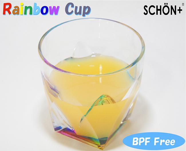 人気の可愛い MSレインボーカップ 260ml SCHÖN+(シェーンプラス)
