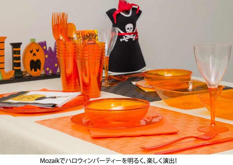 ピクニック、パーティーに大活躍!Mozaik フォーク 20cm 10本入り【オレンジ】