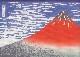 【日本土産・雑貨】ビニール製 撥水ランチョンマット 葛飾北斎 赤富士(凱風快晴)30x43cm SCHON+