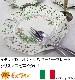 イタリア製 ペーパープレート 5枚入り 20.5cm ホーリー Exclusive Trade/Holly【使い捨て皿】