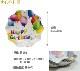 イタリア製 紙皿(ペーパープレート)Happy Birthday Exclusive Trade 20.5cm 10枚入り