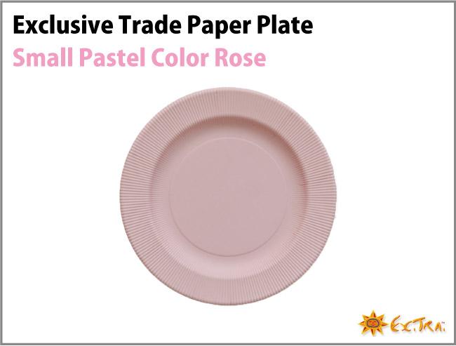 8枚入り 20cm イタリア製 Exclusive Trade おしゃれなペーパープレート(紙皿)/無地(Plain Color)/Rose  パステルカラー スモール