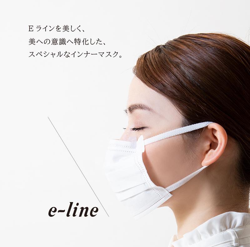 横顔美人 e-line frame (ホワイト)