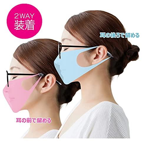【2021年最新版】メガネに付けるマスク留めクリップ(1セット入り)