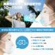 立体インナーマスク 快適フレーム ICE 【ピンク】  (快適フレーム 2個 、専用保冷剤 2個 セット)