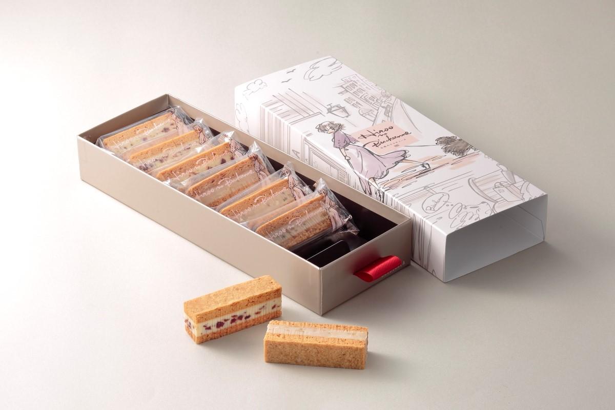 広尾のビスチィーヌ アソート(クランベリーチーズ&マロングラッセ) 8ヶ入 h-006【常温】