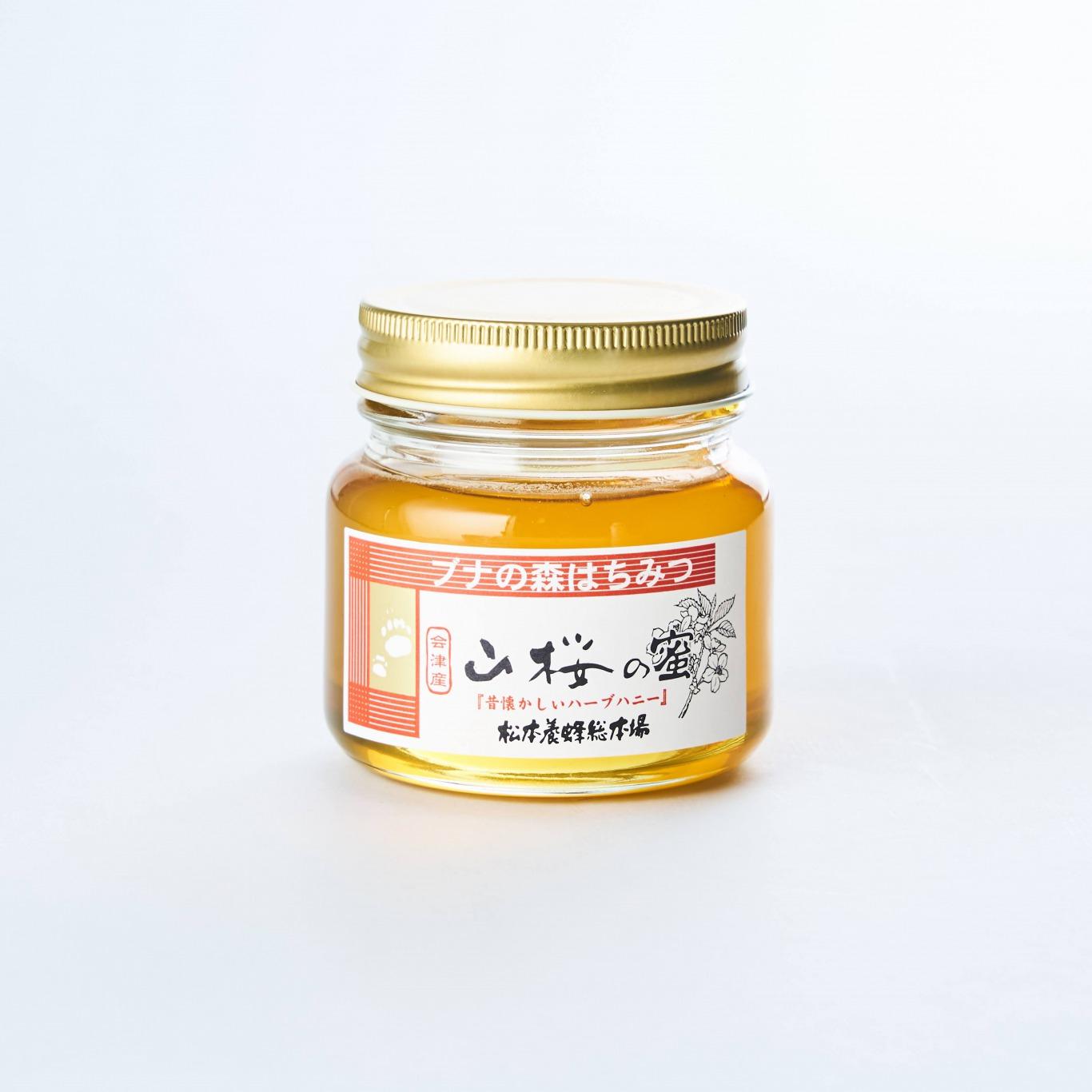【2021年新蜜】 ブナの森はちみつ 山桜の蜜  270g