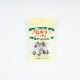 【リニューアル】 ハチミツのど飴 プロポリスキャンディ 70g