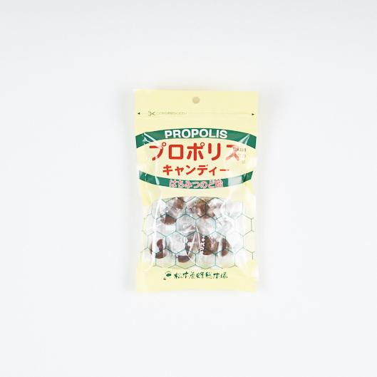 【新春福箱2021】 限定50セット-A 『サプリメント健康セット』