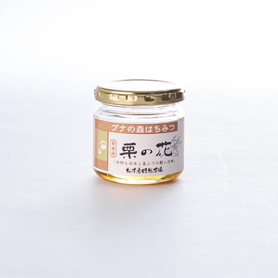 青森産はちみつ 栗の花 135g