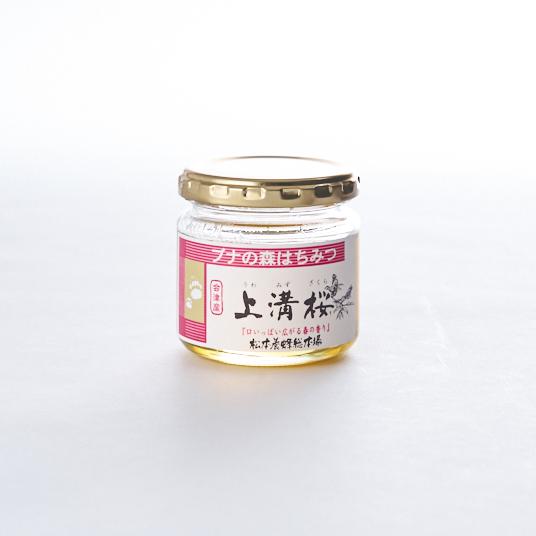 【2021年新蜜】 会津産はちみつ 上溝桜 135g