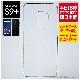 【即日出荷対応商品】 Galaxy S9+ (PLUS) / SC-03K docomo, SCV39 au用(クリア)