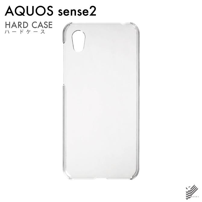 【即日出荷対応商品】 AQUOS sense2 (SHV43 au / SH-01L docomo / SIMフリー)用(クリア)