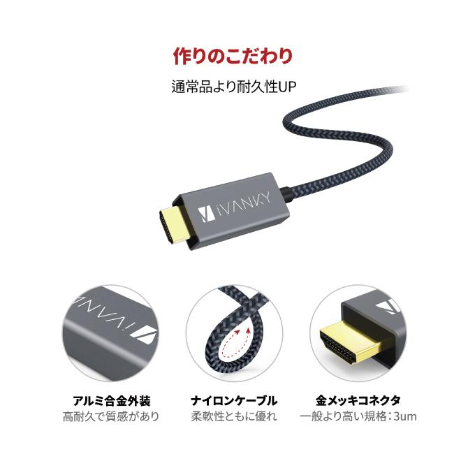 フルHD1080P対応 Mini DisplayPort to HDMI Cable【2m】【iVanky】【VBB22】【SG】