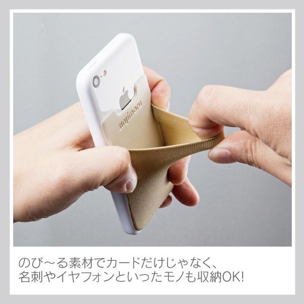 【エラー防止シート付き】 スマホ ポケット Sinji Pouch Basic2 シンジポーチ 収納 カード ケース 貼る はがせる ぴったり フィット
