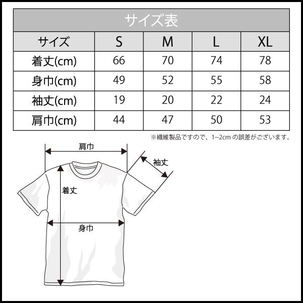 Tシャツ FUCK(ファック) ホワイト デザイン2 / Coverfull