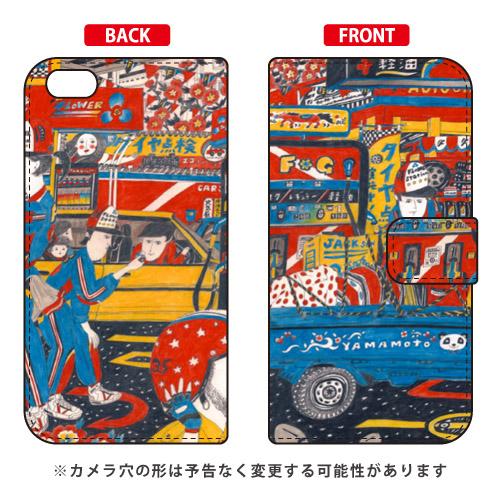 手帳型ケース 若林夏「gas station」 / SECOND SKIN