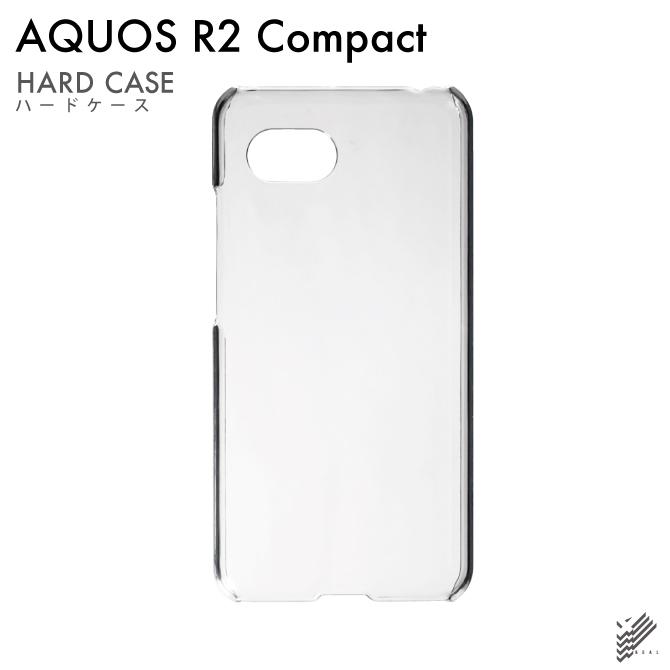 【即日出荷対応商品】 AQUOS R2 Compact (SoftBank / SIMフリー)用(クリア)
