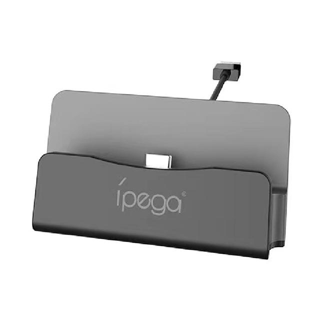 ◆ニンテンドースイッチ&ライト◆ スタンド機能付きチャージングドック 横置き スタンド 充電ドック 持ち運び 軽量 iPega PG-SL006
