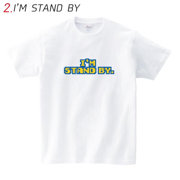 GO Tシャツ ホワイト 【全4サイズ】