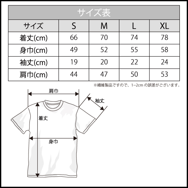 Tシャツ FUCK(ファック) ホワイト デザイン4 / Coverfull