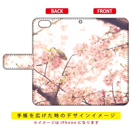 手帳型ケース 竹林省悟「サクラトメジロ」 / SECOND SKIN