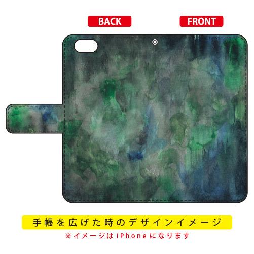 手帳型ケース kanoco「deep」 / SECOND SKIN