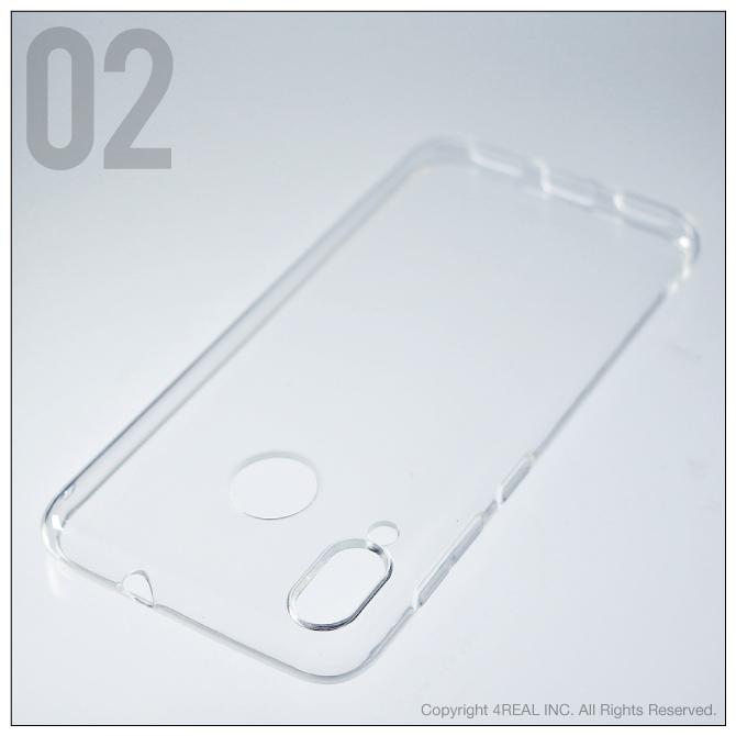 【即日出荷対応商品】 ZenFone Max (M1) ZB555KL/MVNOスマホ(SIMフリー端末)用(ソフトTPUクリア)