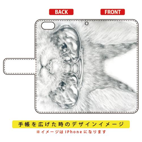 手帳型ケース KYOTARO「サングラスキャット」 / SECOND SKIN