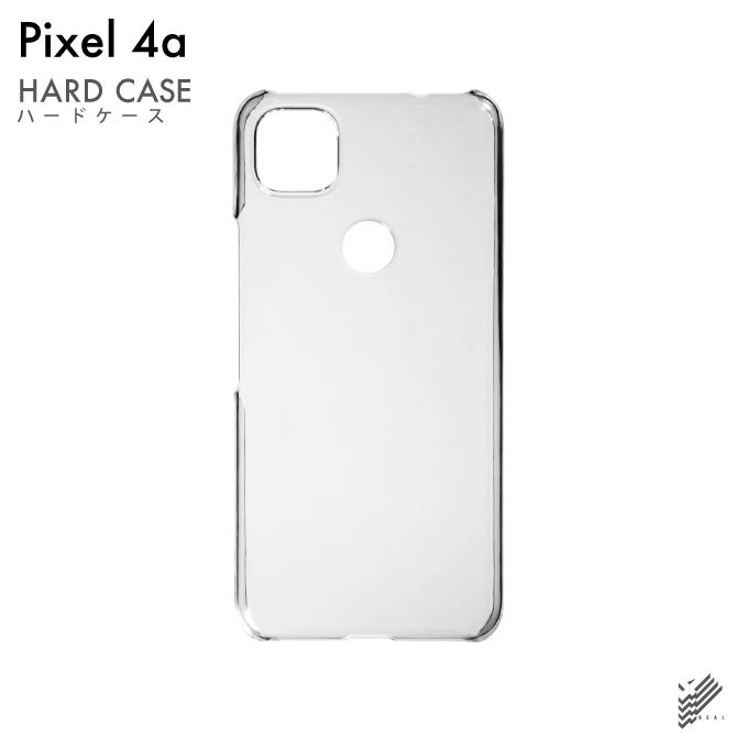 【即日出荷対応商品】 Pixel 4a (SIMフリー / SoftBank)用(クリア)