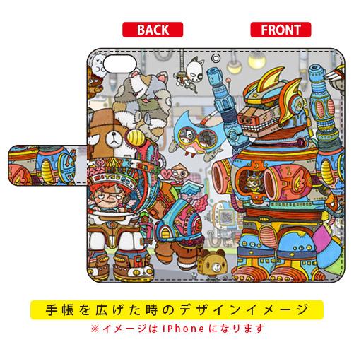手帳型ケース 「秘密ロボット研究所」 design by 326 / SECOND SKIN