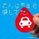 【カラビナ付き】AirTag エアタグ デザイン 保護ケース 【 車 / クルマ 】