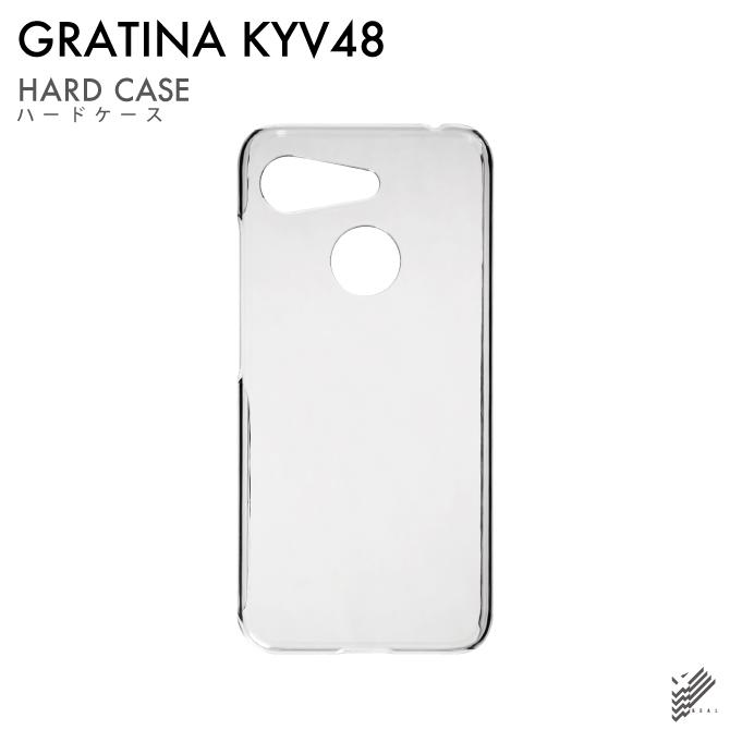 【即日出荷対応商品】 GRATINA KYV48/au用(クリア)